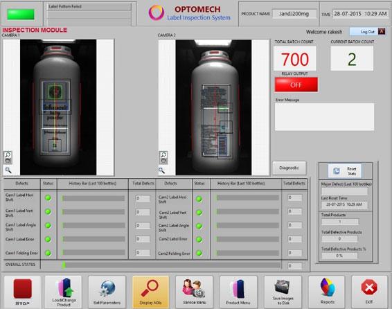 optomech-lis-online-softwear